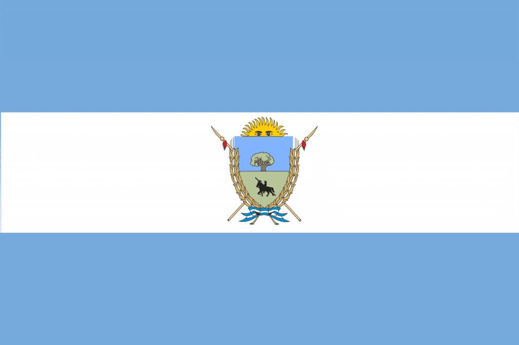 la pampa argentina