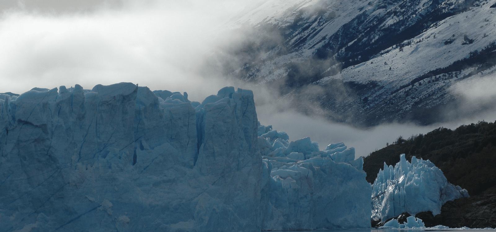 Parque Nacional Los Glaciares cimas